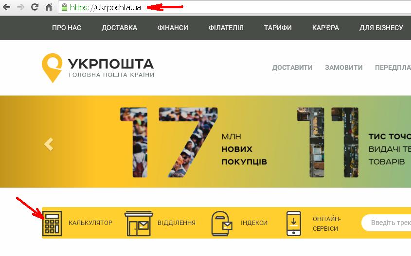 Etsy Украина. Как продавать на Etsy из Украины. Доставка