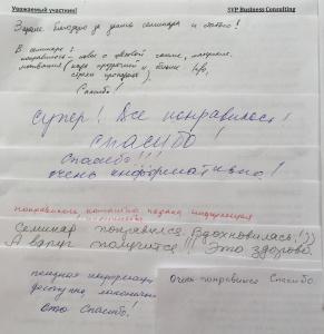 отзывы для Прохоровской Сетланы