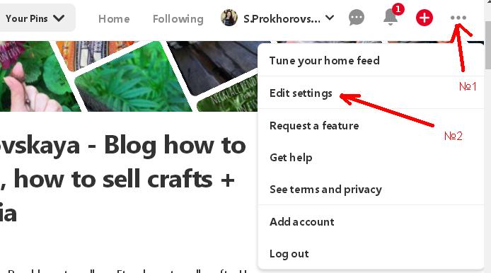 Pinterest как добавить Выделенные доски 1