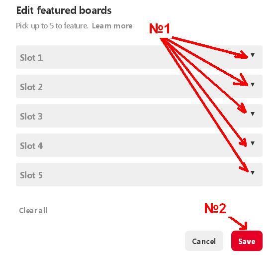 Pinterest как добавить Выделенные доски 3