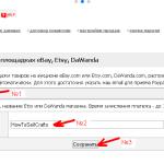 Как продавать на Etsy из Украины и принимать Etsy оплаты в Украине?