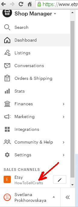 Название Etsy магазина для Seller-Online