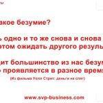 Как увеличить продажи: важность принятия решений в бизнесе
