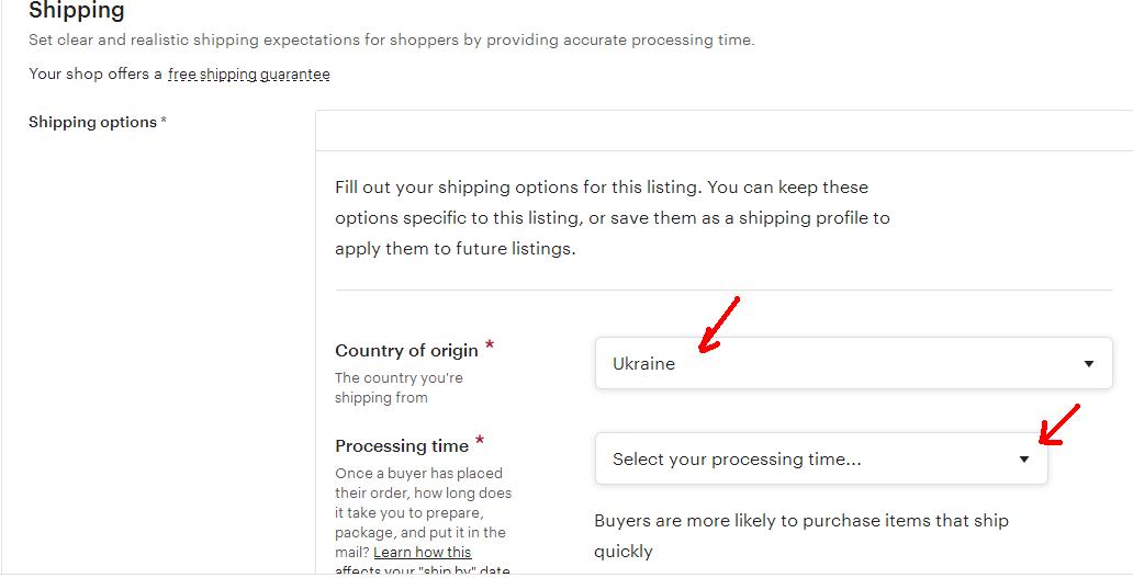 Як відкрити Etsy магазин з України. 15 - заповніть доставку час відправлення