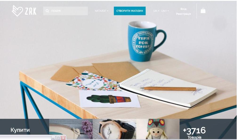 Золоті руки - сайт по продаже Хендмейд в Украине