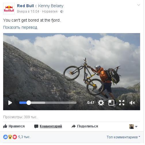 Ред Булл страница фейсбук